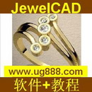 <table><tr><td><font color=blue>JewelCAD软件 + 香港大师手把手视频教学 低-中-高进阶全套 4.3G</font></td></tr></table>